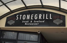 Stone Grill Awning Sign